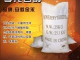 现货供应安徽金禾工业级四羟甲基烷