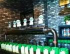 英国牧羊人精酿原浆啤酒形象店