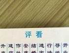 吉庆堂日子馆 李师傅