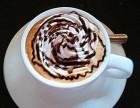 贵阳咖啡之翼加盟费用条件