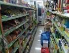 皇姑区便利店超市门市 出兑转让 生意好 急