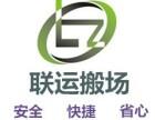 上海长途搬家公司电话,专业打包全市服务
