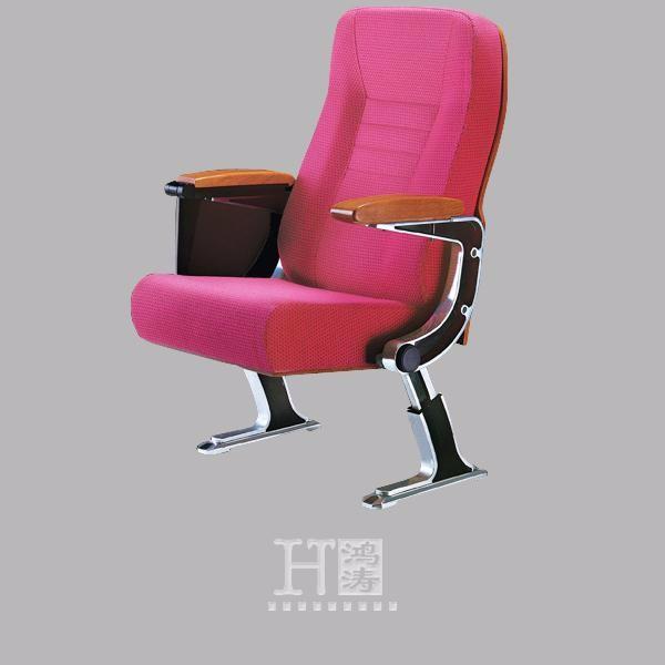 铝合金会议椅生产厂家