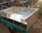 ---出售大量新旧电动三轮车,定做各种小吃平台小吃架。
