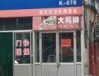 泰华 泰华安丘巷小吃步行街 摊位柜台 6平米