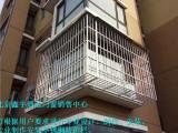 北京海淀玉泉路安装防盗窗防护网不锈钢阳台防护栏防盗门断桥铝