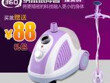 360正品挂烫机家用XT-F1蒸汽挂式电熨斗手持熨烫机联保包邮特