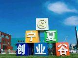 独立50年产权 大平米厂房