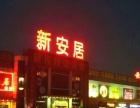 番禺亚运城人气旺品牌家具店转让《租铺客》