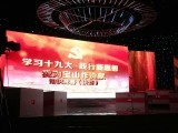 广州电子导游解说器出租 各类竞赛抢答器设备租赁