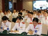 济南酒店管理培训 济南酒店管理培训课程