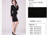 职业女西装定制 韩版时尚修身女西服套装 酒店服务员西裙制服定制