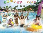 惠州碧海湾水上乐园一日游