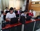 东莞长安哪里有电脑培训淘宝运营办公软件文员平面设计CAD绘图