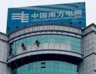 深圳广州惠州雨棚玻璃免费保险评估检修东邦建筑幕墙好