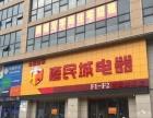东风大街 恒基商场西200米天府壹 商业街卖场 385平