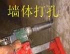 富阳通下水道 富阳管道疏通 富阳水电维修