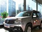 荆州车城网加盟 汽车维修 投资金额 1万元以下