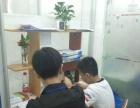 南京新街口附近初一语文辅导班开课啦