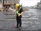 武汉供水管网漏水检测