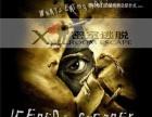 X2真人版密室逃脱 娱乐场所 投资金额 1-5万元