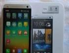 转让自用手机 HTC M7 802T