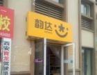 (新推)合能十里锦绣临街商铺无业态随时看可做餐饮