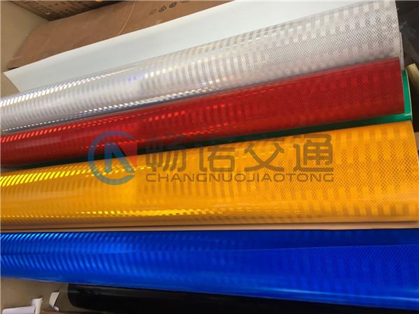 广西3M车贴厂家直销-上等反光膜南宁畅诺交通供应
