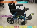 沈阳出厂电动轮椅1800元 未拆封手动轮椅248元轮椅配件