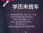 深圳坪山电脑办公 工程平面文员文秘精通班培训