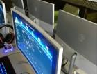 云南各种配置电脑出售