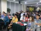 九啸科技第三期刷脸支付创业财富峰会成功在杭州举办