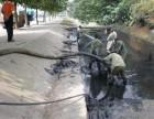 昆明市专业河流清淤市政管网清淤高压车洗濯市政管道清算化粪池