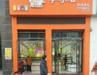 上海零食店加盟前景分析 伊味儿休闲食品实力雄厚