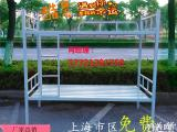 上海高低床,上海上下床厂家,员工双层床批发