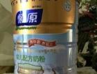 燎原金尊婴儿配方奶粉3段(新包装款)