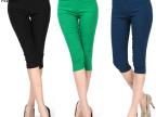 厂家批发女裤 糖果色七分铅笔裤 韩版显瘦高腰梭织裤 夏季打底裤