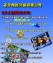手游捕鱼棋牌街机游戏移动电玩游戏定制开发地方类游戏