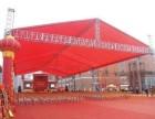南海租赁铝架帐篷开业庆典活动布置舞台搭建音响灯光吧台吧椅