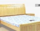 个人转让1.8米橡木双人床 +床垫 1180元