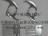 不锈钢酸洗钝化膏-304表面检测蓝点测试机-不锈钢表面处理
