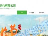 哈尔滨禹拓科技公司网站建设app开发百度优化seo