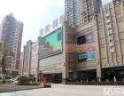 嘉福国际高层江景写字楼106平(装修补贴无转让费)