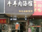 蚌埠火车站 解放一路 酒楼餐饮 住宅底商