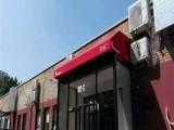 北京廠家定做別墅停車棚 耐力板雨棚 遮陽棚雨棚車棚廠家雨篷
