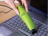 代理批发电脑USB键盘迷你清洁吸尘器(吸 卡装)