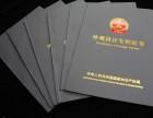 关于内蒙古锡林郭勒盟专利申请须知