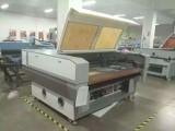 激光切割机镭射机维修保养 改装