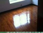 家具补漆、开荒保洁、瓷砖美缝、公司保洁、外墙清洗等