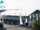 鹤壁帐篷、展览帐篷、欧式帐篷、出租销售-高山篷房